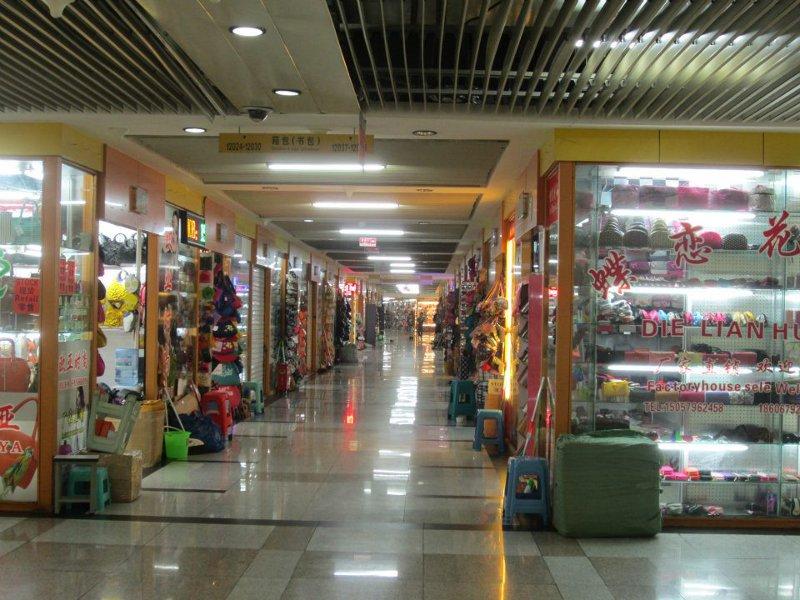 Yiwu Market Agent, Product Wholesale - Yiwu Zhejiang China