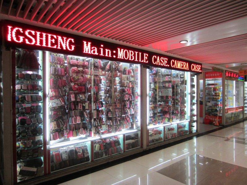 Photographs china wholesale market - 1aled.borzii